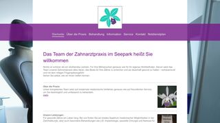 Zahnarztpraxis im Seepark Jörg Steinbach