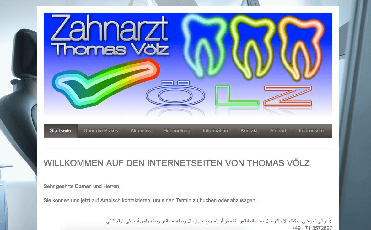 Zahnarztpraxis Thomas Völz
